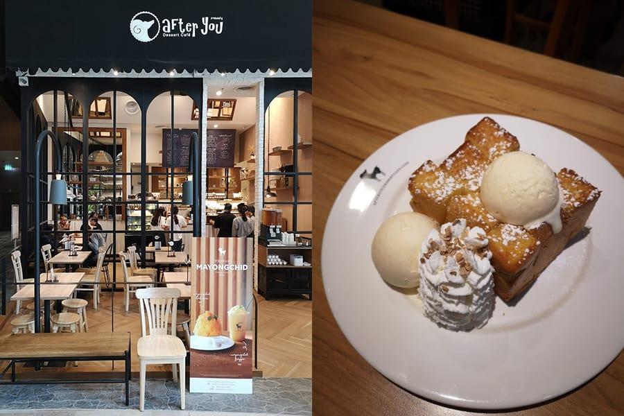 Shibuya Toast in Bangkok | feines gemüse